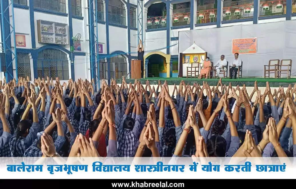 baleram brajbhushan school meerut