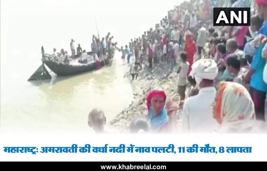 vardha river in maharastra