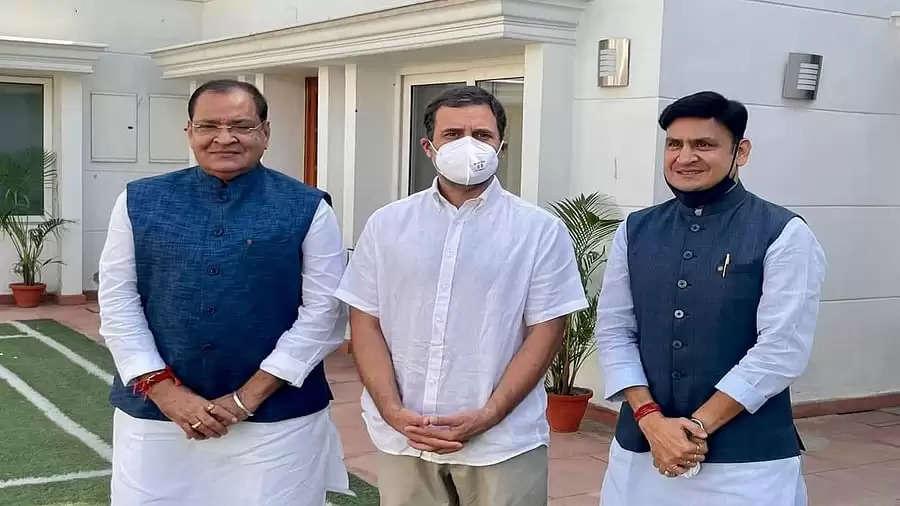 Yahpal arya with rahul gandhi