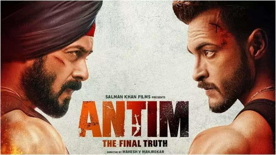 salman khan movie antim