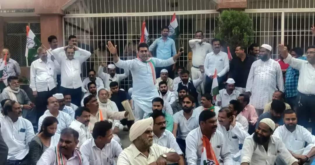 congress meerut protest