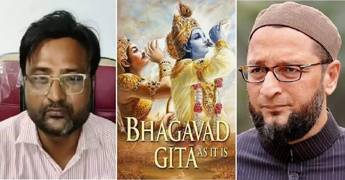 bhagwat geeta owesi