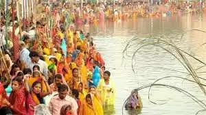 छठ पूजा के लिए मिली अनुमति, लेकिन सामूहिक कार्यक्रम नहीं होंगे