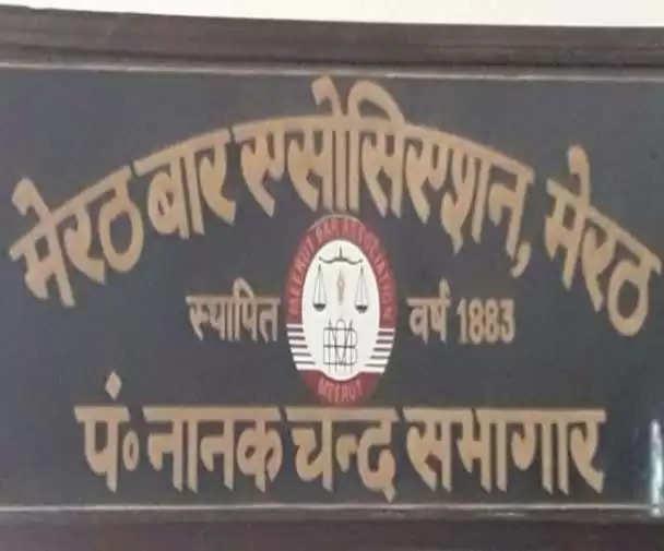 Meerut Bar