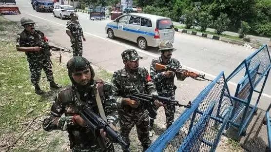 Jammu Muthbhed