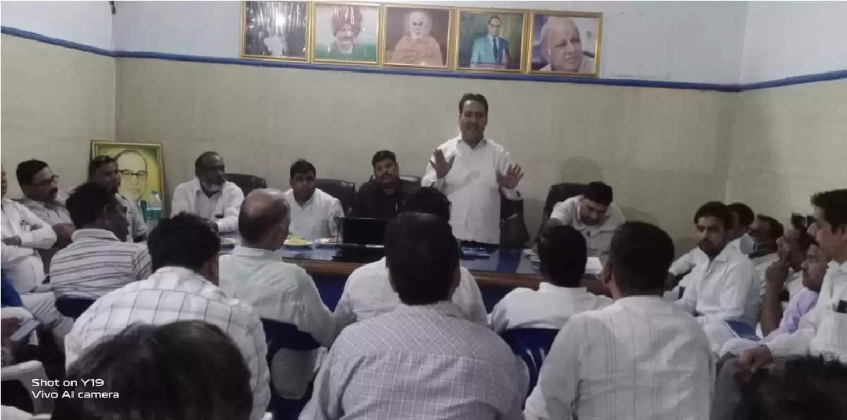 bsp meeting in meerut district office