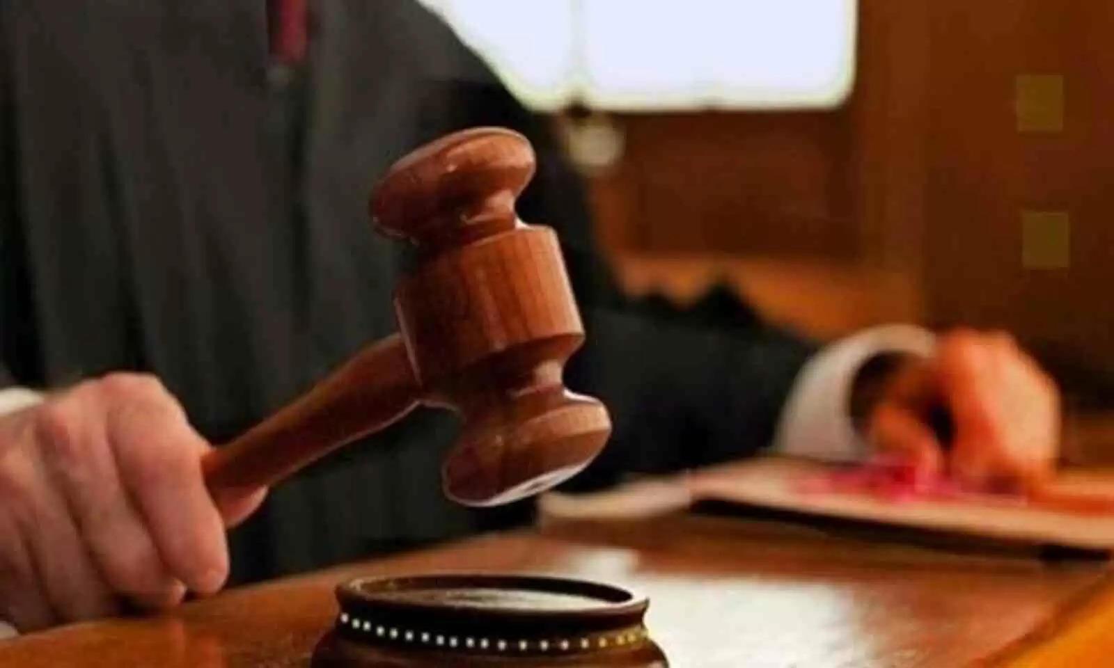 jila judges