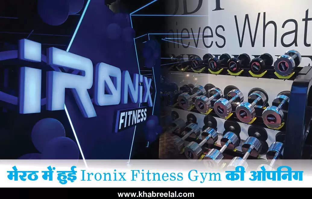 Ironix Fitness Gym Meerut