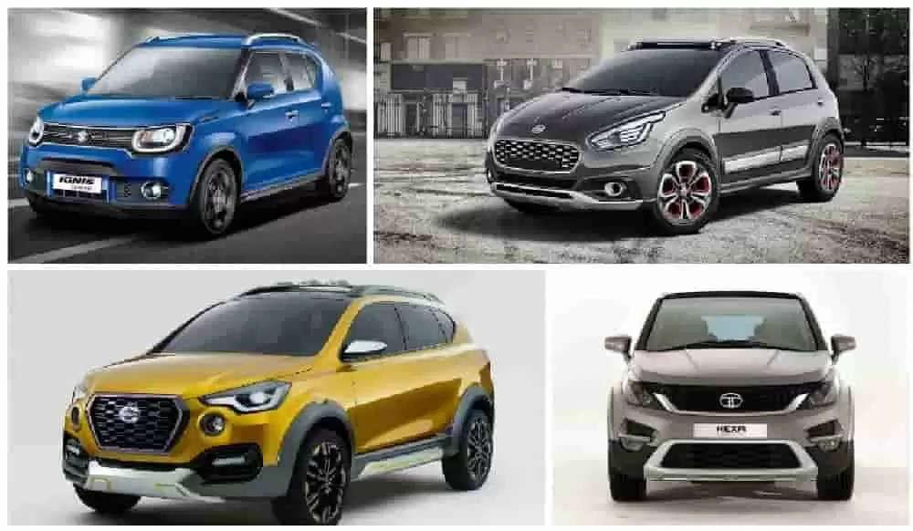 7 seator cars