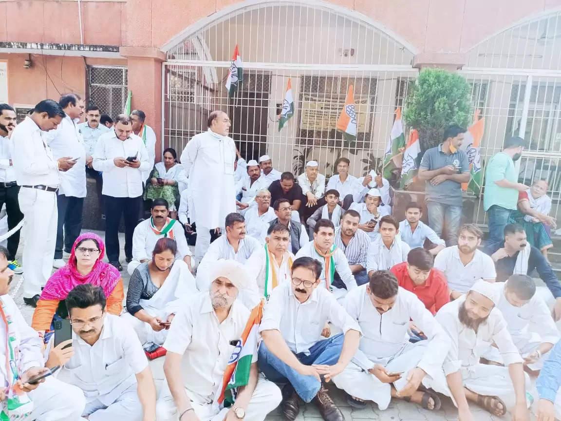 congress protest in meerut